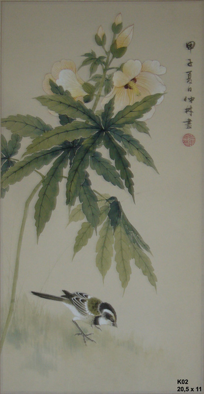 黃蜀葵鶺鴒